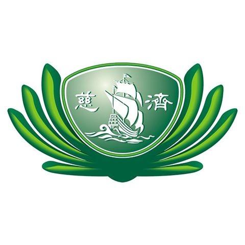 Buddhist Tzu Chi Foundation